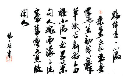 小满是夏季的第二个节气,其名字本身就蕴涵着浓浓的诗情画意。与这一节气有关的诗词歌赋多是描写田园风