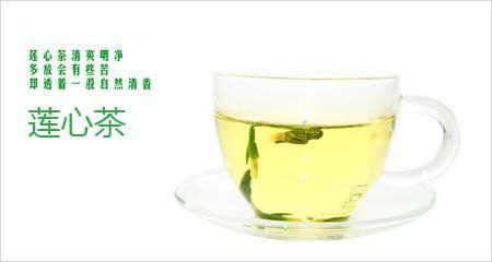 莲心茶的功效与作用