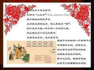 元宵节就是中国传统的狂欢节。万家灯火活画出元宵节祥瑞太平、团圆欢腾的气氛,寄托着人们纳吉迎祥、的