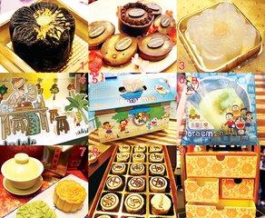 马来西亚中秋节