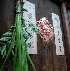 端午节门饰习俗