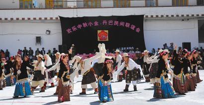 藏族中秋节