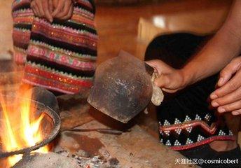拉祜族烤茶