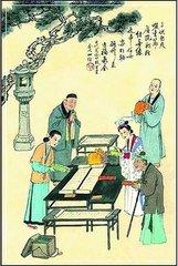 天贶节的传说