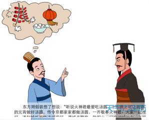 元宵节溯源图片