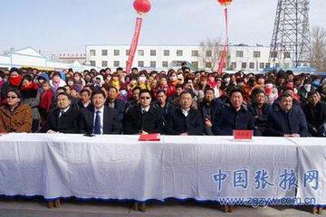 """春节是甘州人最隆重的节日。过春节,也叫""""过年""""。传说有一种称为年的凶猛怪兽,每隔365天便来到人们的"""