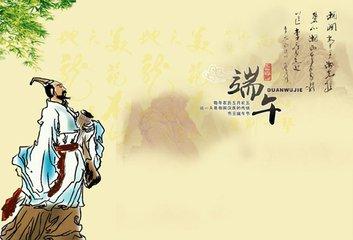 端午节的由来怎样?端午节的一些风俗习惯,如吃粽子、划龙船、喝雄黄酒、插艾叶和菖蒲等,是不是封建迷