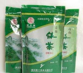 湖南绿茶图片