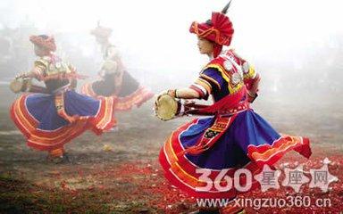 少数民族三月三上巳节习俗