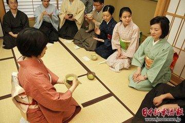 日本茶道体验