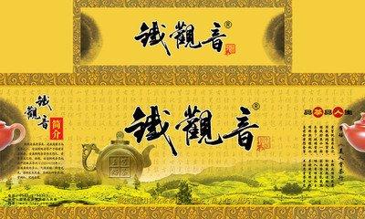 铁观音介绍:乌龙茶之王  如果你不熟悉乌龙茶,描述它们的味道和特征的最佳方式就是说它们是绿茶和红茶之