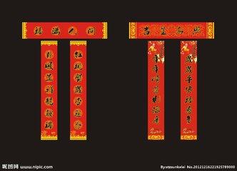 1985年1月10日至21日,第六届全国人大常委会第九次会议在北京举行,会议同意国务院关于建立教师节的议案,决