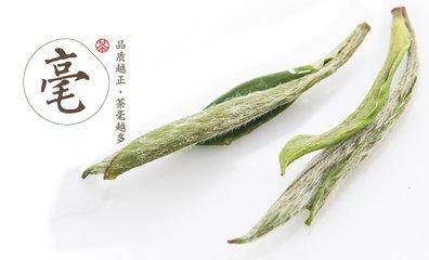 黄山毛峰是绿茶么  黄山毛峰茶也被称为毛峰绿茶,毛峰茶,被视为中国绿茶的顶级。黄山毛峰绿茶起源于伏羲