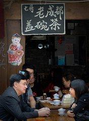 清明节饮茶的盛行和演变