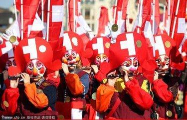 瑞士狂欢节