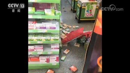普洱5.9级地震