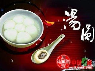 元宵节吃汤圆的来历图片