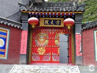 """农历的七月十五日为""""中元节"""",亦称""""盂兰盆节""""。初为佛教节日。""""盂兰盆""""是天竺语,意为""""解救倒悬"""":"""