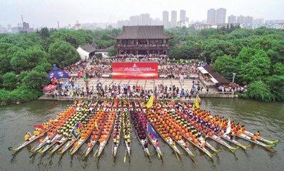 嘉兴端午民俗文化节