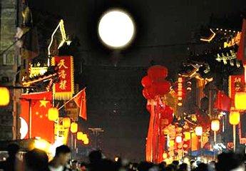 """山西人过中秋节与全国各地大致相同,仔细观察,也有一些地域差别。  山西人普遍称中秋节为""""八月十五"""