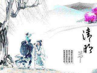 鄂伦春族24节气习俗