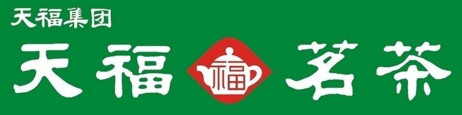 中国十大茶叶品牌