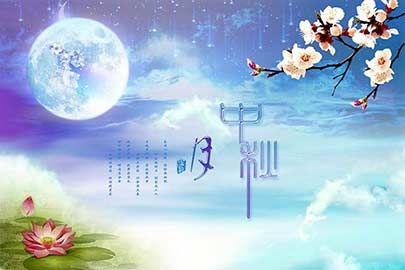 """花好月圆人团圆,""""团圆""""对中国人有特殊的含义,也是中秋节的意义所在。  中国人有很强的家庭伦理观"""