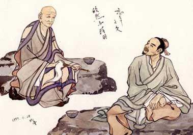 茶文化的起源图片