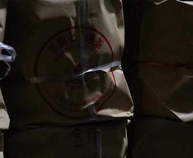 只有良好的仓储物流才能得到越陈越香的普洱茶。藏茶因地区而异,作为一位专业的茶客,必须要根据自