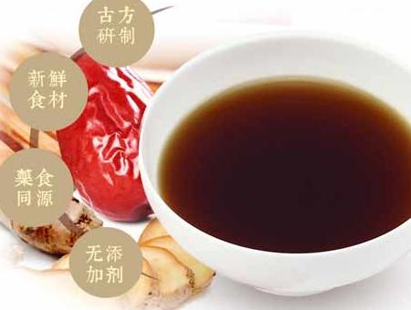 老薑茶是什麽茶?
