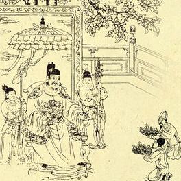 唐代贡茶研究