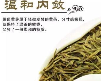 黄茶并非绿茶,绿茶之所以是绿茶就是因其格调是绿色的;而黄茶之所以是黄茶就是因其格调是黄色的。