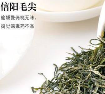 信阳毛尖是不是绿茶?有何功效?