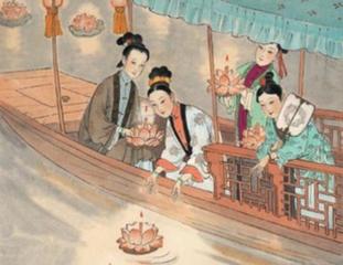 中元节的来历