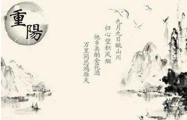 在历史长河中,有关重阳节的诗句枚不胜举。重阳仲秋,芳菊盛开,万紫千红,一片灿烂,文人雅士对娇艳傲